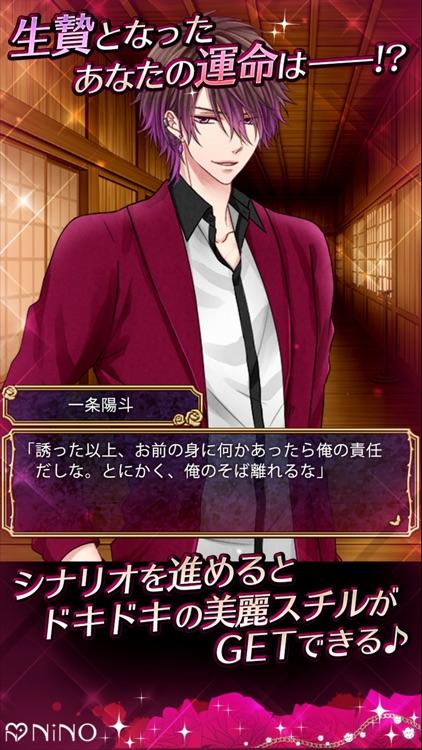 愛属ブラッドバース screenshot-4