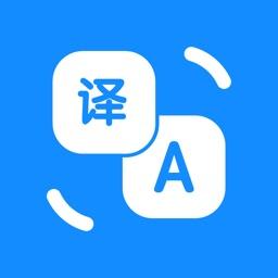 Translator: Scan & Translate
