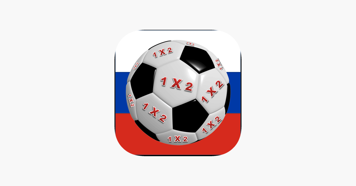 Soccer 1 X 2 score prediction on the App Store