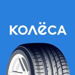 Kolesa.kz — авто объявления на пк