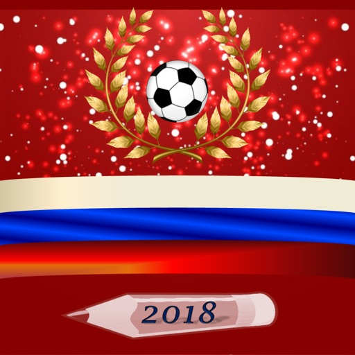 Football Cup 2018 FANS