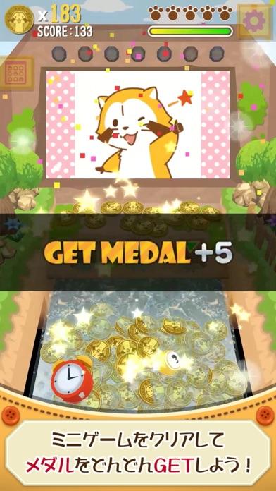 メダル落とし - プチラスカルのおすすめ画像4
