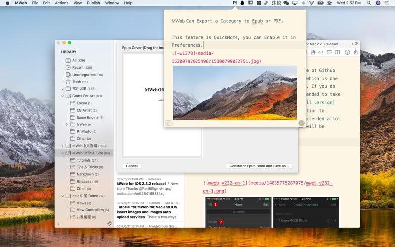 MWeb Screenshot 3 xltr7n