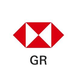 HSBC Greece