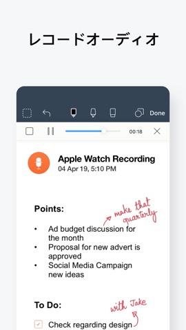 メモをとるアプリのおすすめ画像2