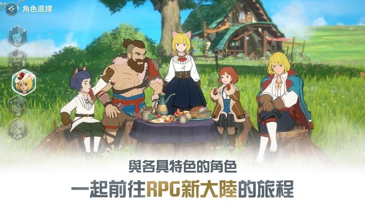二之國:交錯世界 screenshot-4