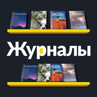 Займ до 100000 рублей на карту все займы