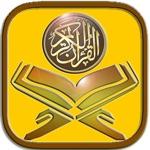 Koran zonder advertenties