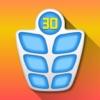 30日でシックスパック - 腹筋トレーニング - iPadアプリ