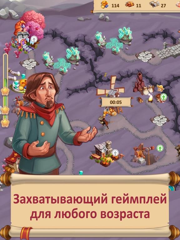 Скачать Сад Гномов: Исчезнувший король