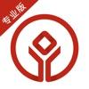 易家金服专业版-18%理财软件投资理财平台