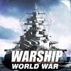 戦艦世界大戦-伝説の艦長