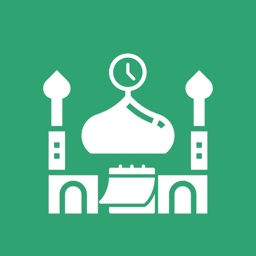 Islamic calendar, compass