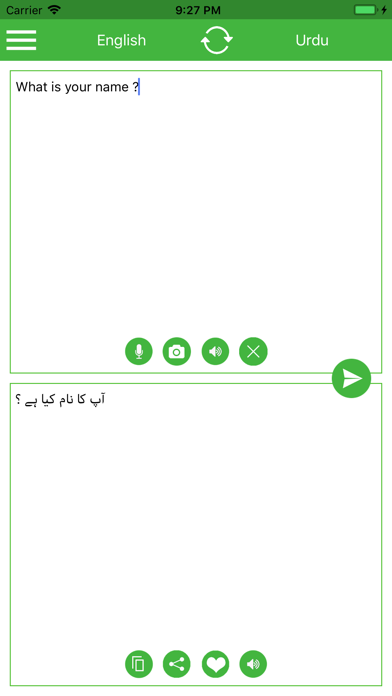 Urdu-English Translator screenshot one