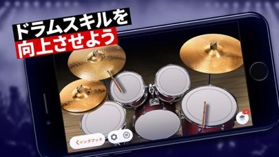 ドラム、ドラム 練習、太鼓 ゲーム ScreenShot3
