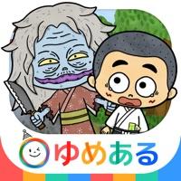 Codes for 【日本昔話】動く絵本6 Hack