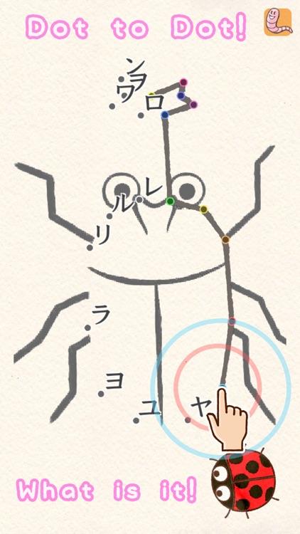 Fun! Katakana screenshot-7