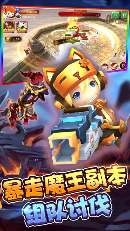 精灵冒险GO魔幻篇-二次元Q萌英雄冒险物语手游 screenshot-4