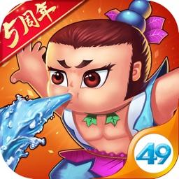 葫芦娃 -经典国漫上美影正版授权游戏
