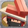 搬砖模拟器-搬运砖块建造城市