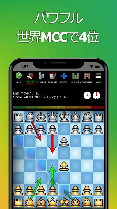 チェス Pro - Mastersoftのおすすめ画像4