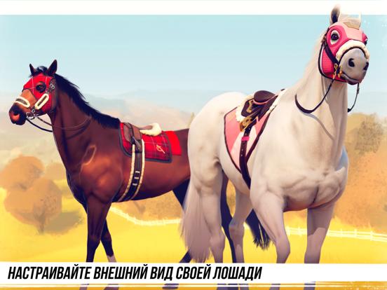 Скачать игру Rival Stars Horse Racing