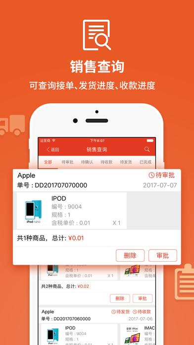 中铸商城 screenshot two