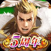 Sumzap Inc. - 戦国炎舞 -KIZNA- 【人気の本格戦国RPG】 artwork