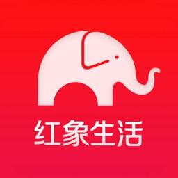 红象生活-华人留学生购物平台
