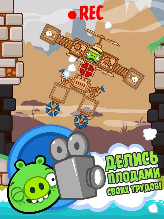Игра Bad Piggies HD