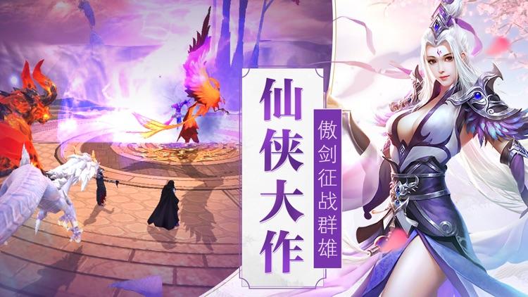 剑梦江湖 screenshot-0