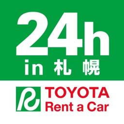 トヨタレンタリース札幌 24h出発・返却