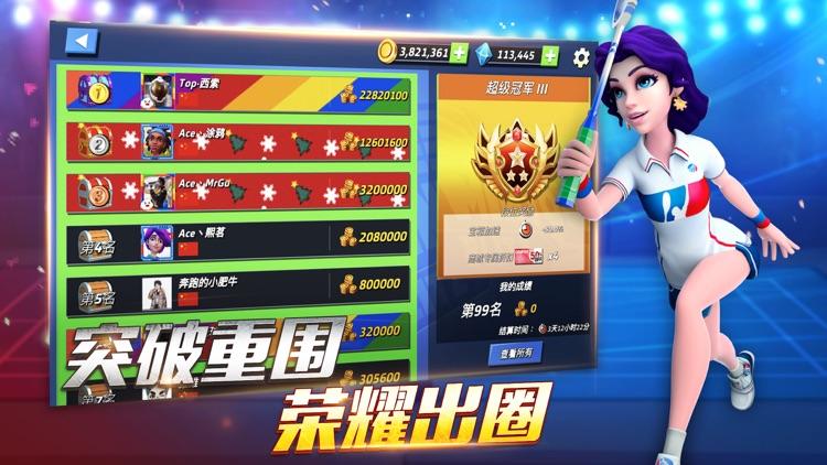 决战羽毛球 - PVP体育竞技游戏 screenshot-6