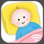 Baby Monitor for IP Camera - Revenue & Download estimates