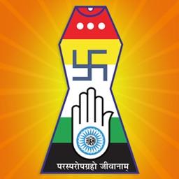 Sammed Shikhar Jee Yatra