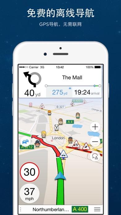 Navmii GPS 葡萄牙: 離線導航與交通流量屏幕截圖1