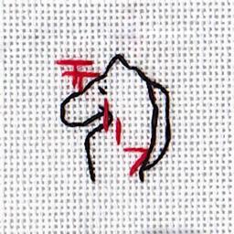 Thread Tracker 117