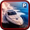 モーターボート駐車場とクルーズ船シミュレータ2017 - iPhoneアプリ