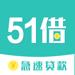 130.51借-应急小额分期贷款借钱软件