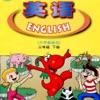 广东小学英语三年级下册