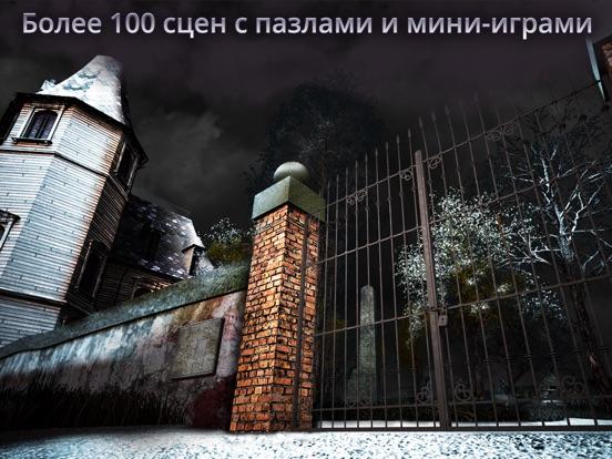 Haunted Manor 2 на iPad
