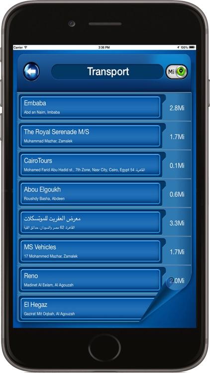 Kuwait City Kuwait - Offline Travel Map Navigation screenshot-3