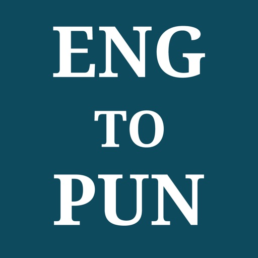 Simple English To Punjabi Dictionary by pallavi dhar