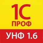 1С:ПРОФ: УНФ 1.6 icon