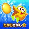 キョロちゃん 海の大冒険 - iPhoneアプリ