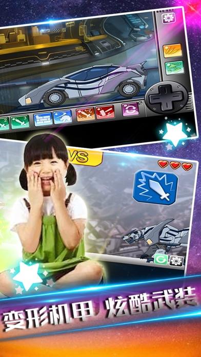 点击获取恐龙世界-恐龙快打儿童游戏