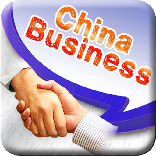 Business Chinese - Phrases, Words & Vocabulary