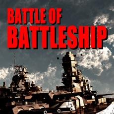 Activities of Battle of Battleship V3 - Invincible Battleship