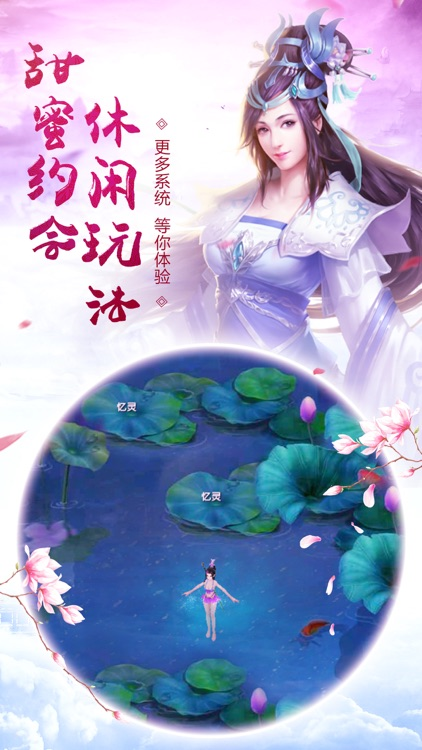 梦回大清当皇帝 screenshot-3