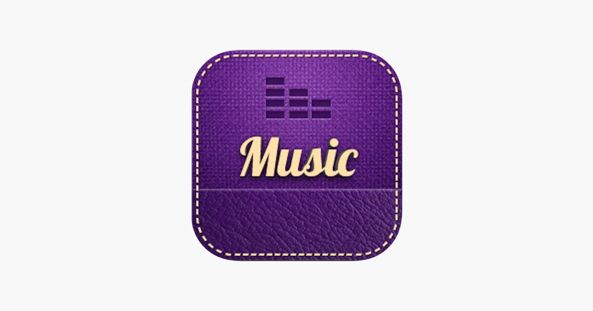 how to cut audio mac